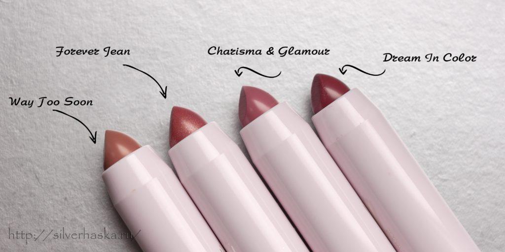 screen queen lip crayon55
